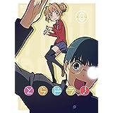とらドラ! Scene6(初回限定版) [DVD]