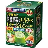 山本漢方製薬 30種類の国産野菜+スーパーフード 3g×64包