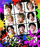 イケダンMAX Blu-ray BOX シーズン3