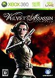ベルベット アサシン - Xbox360