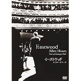 イーストウッド ・アフター・アワーズ [DVD]