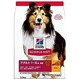 ヒルズ サイエンス・ダイエット ドッグフード 成犬用 アダルト 1歳以上 中粒 チキン 3.3kg