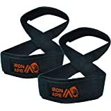 IRON APE Figure 8 Straps, for Deadlift, Weight Lifting, Shrugs, and Weightlifting. Suitable for Men and Women, Entry Level, 2