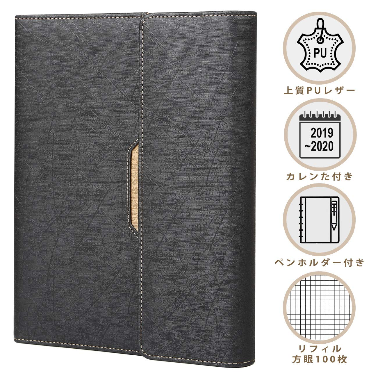 083793cdc8e7 [A&S] System Notebook A5 Size Note Pad Graph Note Standard Type 6 Hole Ring  0.2 in (5 mm) Square Refills 100 Card Storage Business Office Supplies ...