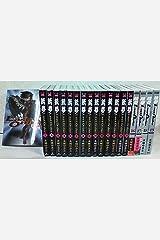 銃夢 Last Order コミック 全19巻完結セット (KCデラックス イブニング) コミック