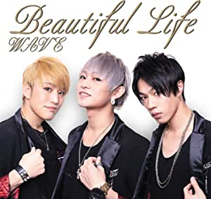 Beautiful Life(Aタイプ)
