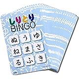 しりとりBINGO(しりとりビンゴ)おかわりセット (青) 付属カードなし 知育 脳トレ ひらがな学習 語彙力アップ カードゲーム