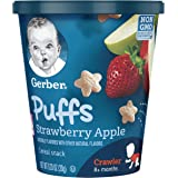Gerber Puffs Strawberry AppleSnack Cup, 0.70 Ounce,8 Count