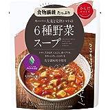 からだスマイルプロジェクト スーパー大麦と完熟トマトの6種野菜スープ 150g×5個