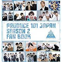 PRODUCE 101 JAPAN SEASON2 FAN BOOK (ヨシモトブックス)