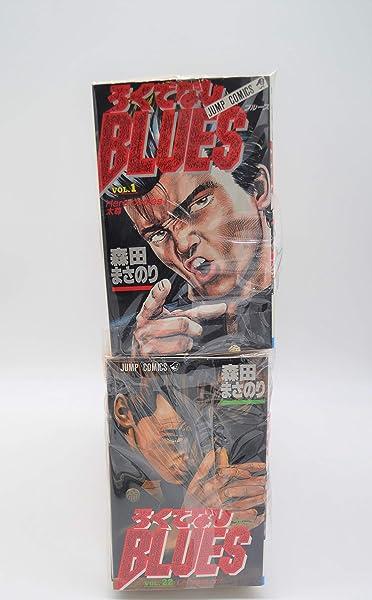 東京 番長 ろくでなし ブルース