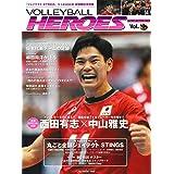 VOLLEYBALL HEROES Vol.2 [特別付録:西田有志選手 BIG SIZEポスター] (B.B.MOOK1485)
