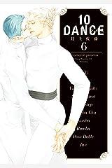 10DANCE(6) (ヤングマガジンコミックス) Kindle版