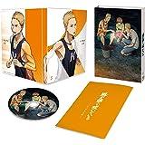 アニメ「風が強く吹いている」 Vol.5 Blu-ray 初回生産限定版