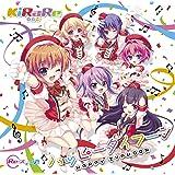 「Re:ステージ! 」KiRaRe 6thシングル ハッピータイフーン[通常盤](CD only)
