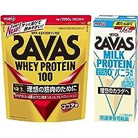 【セット買い】明治 ザバス ホエイプロテイン100ココア味【50食】+ミルクプロテイン 脂肪0 バニラ風味【200ml…