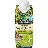 カゴメ 野菜生活100 Smoothie えだまめのソイポタージュ ×12本