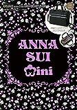 ANNA SUI mini 10th ANNIVERSARY BOOK 2WAYショルダーバッグVer. (ブランドブッ…