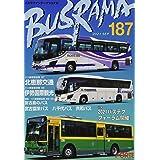 バスラマインターナショナルNo187