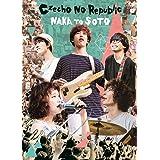 NAKA TO SOTO [DVD]
