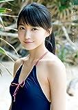 鞘師里保 写真集 『 十六歳 』