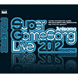 SUPER Game Song LIVE 2012 公式テーマソング「NEW GAME」