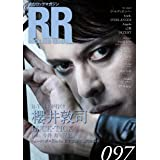 ROCK AND READ 097