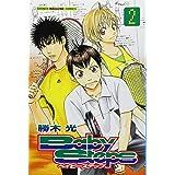 ベイビーステップ(2) (講談社コミックス)
