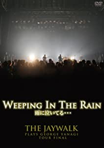 WEEPING IN THE RAIN〜THE JAYWALK PLAYS GEORGE YANAGI TOUR FINAL at Akasaka BLITZ [DVD]