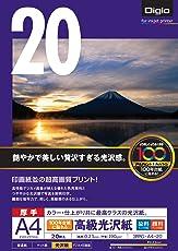 ナカバヤシ 写真用紙 高級光沢紙 光沢 厚手 A4判 20枚 JPPG-A4-20