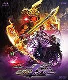ドライブサーガ 仮面ライダーチェイサー ブレイクガンナースペシャル版 [Blu-ray]