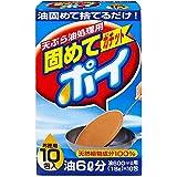 固めてガチットポイ 油処理剤 18g×10包(1包当たり油600ml)
