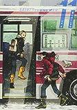聖☆おにいさん(11) (モーニング KC)