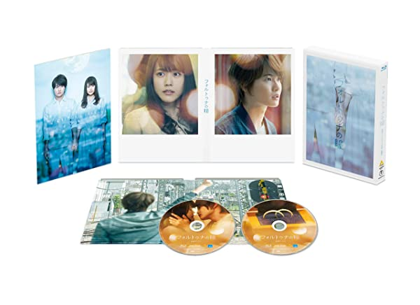 フォルトゥナの瞳 Blu-ray豪華版