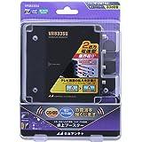 日本アンテナ 卓上型ブースター BS・110°CS/UHF増幅 VHFパス VRB33SU