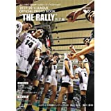"""2019-20 V.LEAGUE OFFICIAL PHOTO BOOK """"THE RALLY"""" 男子編 (ぴあ MOOK)"""