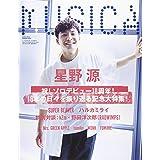MUSICA(ムジカ) 2020年 07 月号 [雑誌]