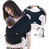 【ママリ口コミ大賞受賞】コニー抱っこ紐 (Konny) スリング 新生児から20kg 収納袋付き 国際安全認証取得 ぐっすり抱っこひも (ブラック) (XS)