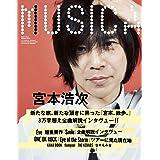 MUSICA(ムジカ) 2020年3月号 (2020-02-29) [雑誌]