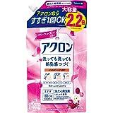 【大容量】アクロン おしゃれぎ用洗剤 フローラルブーケの香り 洗濯洗剤 液体 詰め替え 900ml