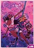 ミチコとハッチン Vol.2 [DVD]