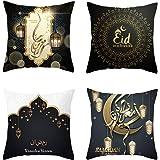 4 Pieces Ramadan Kareem Pillow Cover Islamic Black Gold Square Throw Pillow Case Sofa Bed Couch Throw Cushion Cover Decoratio