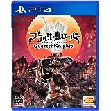 【PS4】ブラッククローバー カルテットナイツ
