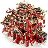 Piececool 3d立体パズル メタリックナノパズル 風满楼 ナノパズル 3Dパズル 誕生日 クリスマス プレゼント 贈り物