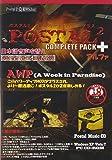 ポスタル2 コンプリートパックプラス・アルファ 完全日本語版