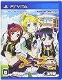 ラブライブ! School idol paradise Vol.2 BiBi (通常版) - PS Vita
