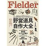 Fielder フィールダー vol.56 (サクラムック)