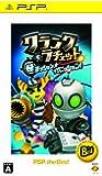 クランク&ラチェット マル秘ミッション☆イグニッション PSP the Best