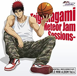 TVアニメ『黒子のバスケ』SOLO MINI ALBUM Vol.4 火神大我-Meteor Jam Sessions-