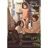 Tiny Evil  第二話 幼淫魔・みゆ~冥府に繋ぐ抱擁(ほうよう)~ [DVD]